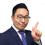 一般貨物自動車運送事業行政書士よるワンポイント解説