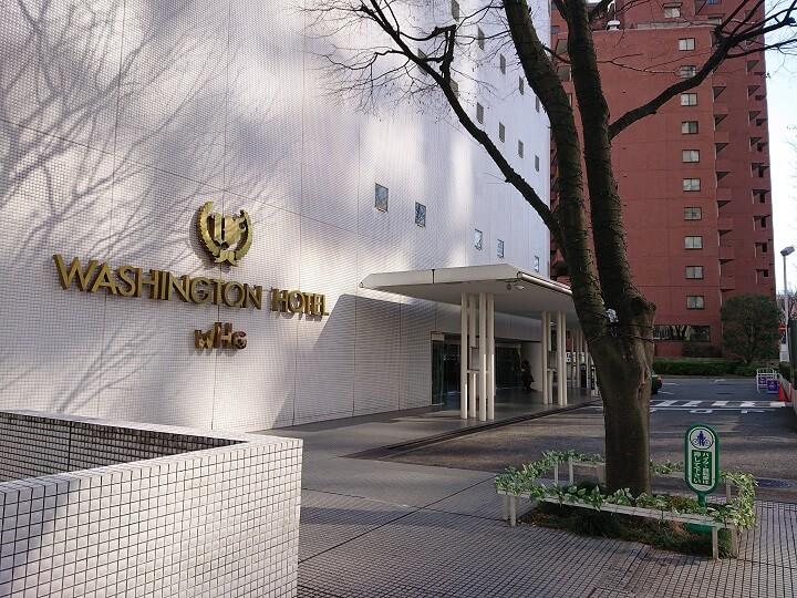 行政書士法人シグマ都庁前オフィス入口