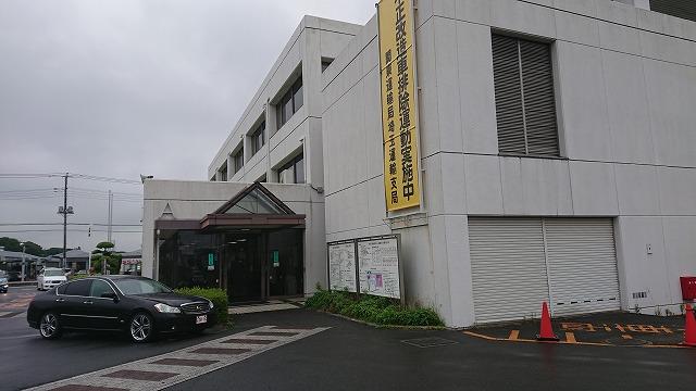 埼玉運輸支局外観