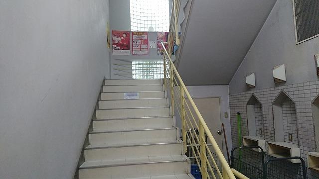 埼玉運輸支局階段上り
