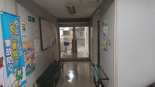 埼玉運輸支局輸送担当入口