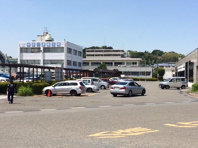 神奈川運輸支局写真:外観