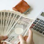 緑ナンバー取得条件:資金要件イメージ