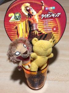 ライオンキングのお土産人形
