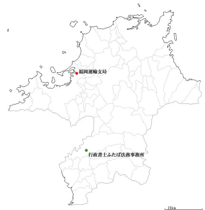 福岡県全図と福岡運輸支局及び担当行政書士位置図