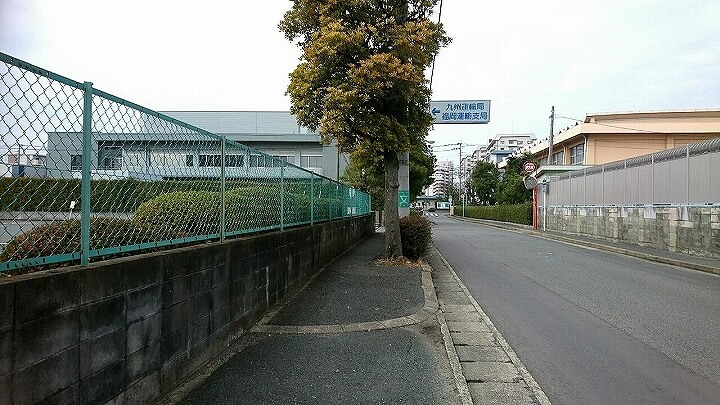 福岡運輸支局敷地入口