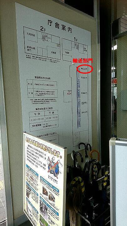 福岡運輸支局庁舎案内図