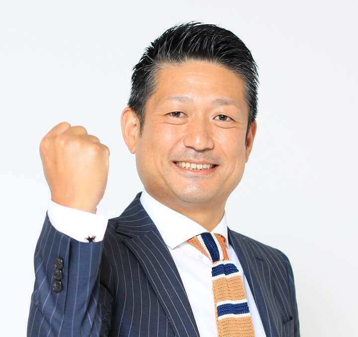 栃木県の行政書士:齋藤貴史