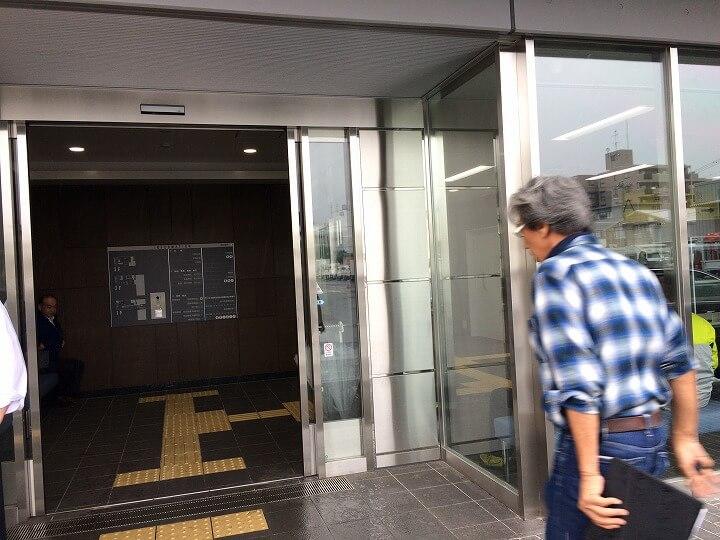 神奈川運輸支局入口