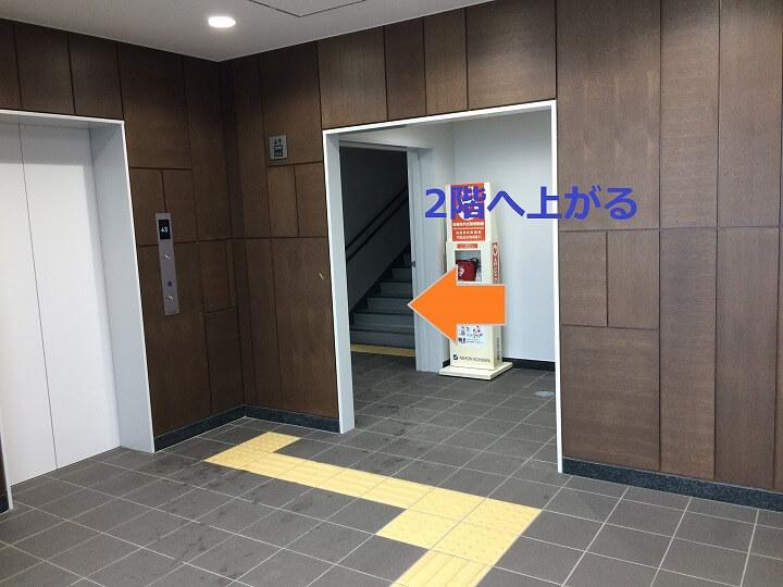 神奈川運輸支局2階へ