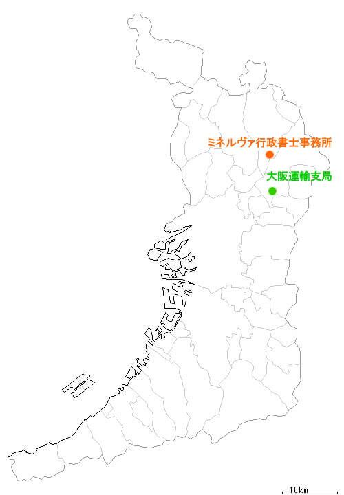 大阪府全図と大阪運輸支局及び担当行政書士位置図