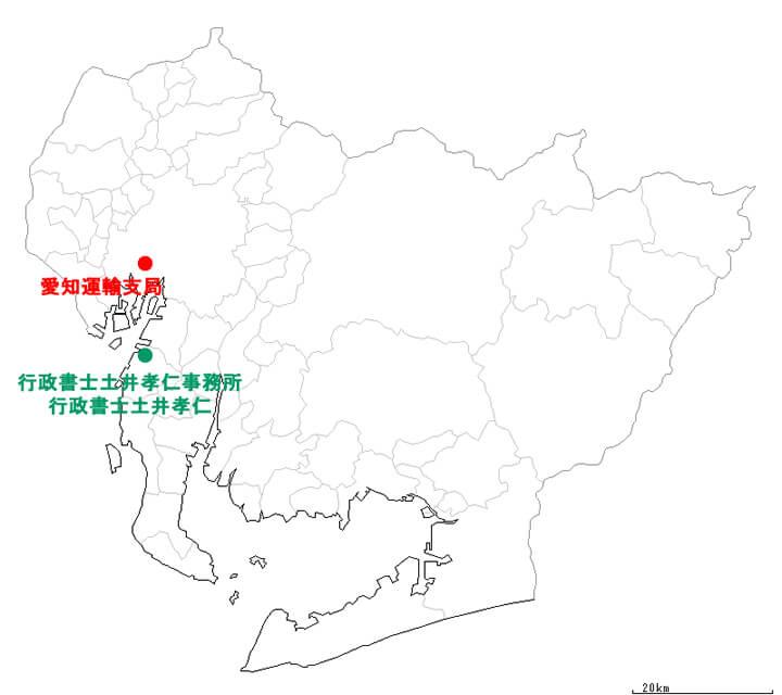 愛知県全図と愛知運輸支局及び担当行政書士位置図