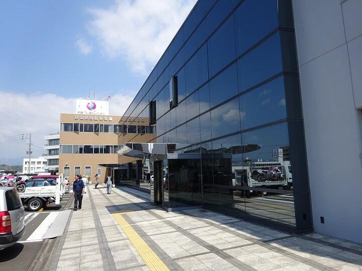静岡運輸支局 前景