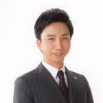 大阪府の運送業専門行政書士水竹弘樹