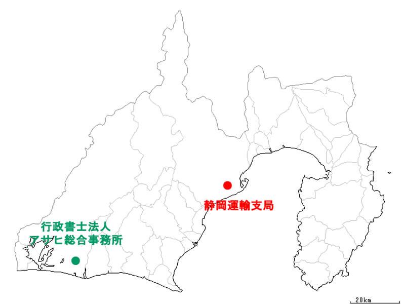 静岡運輸支局と静岡県メンバー事務所の位置関係