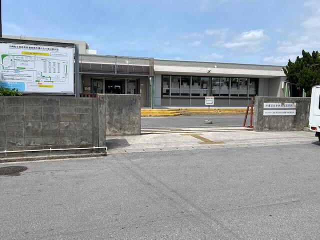 沖縄総合事務局陸運事務所