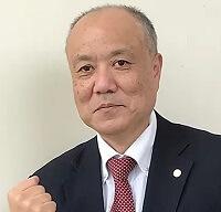 行政書士岩野康彦