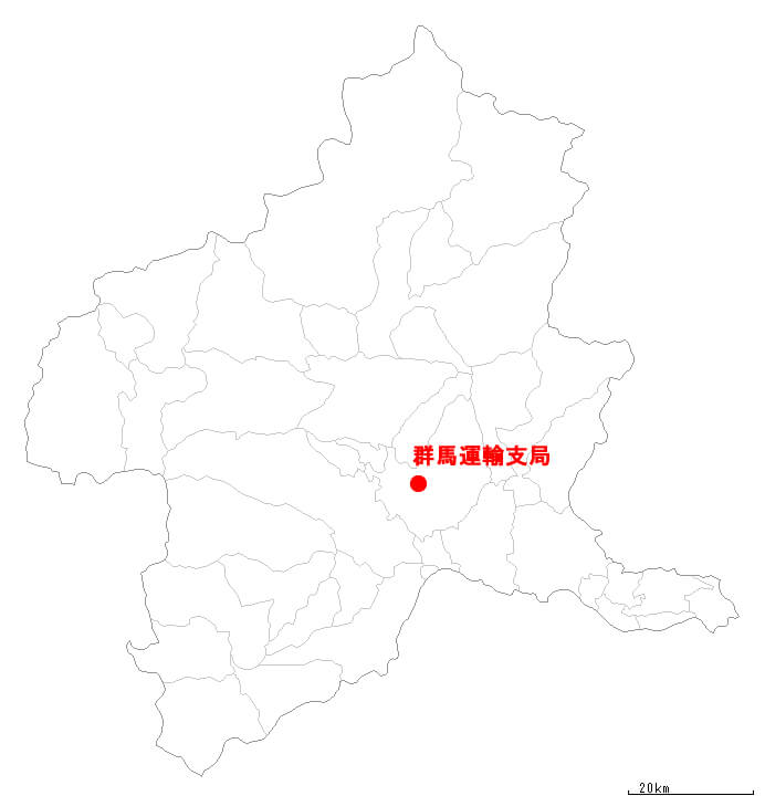 群馬運輸支局の位置図