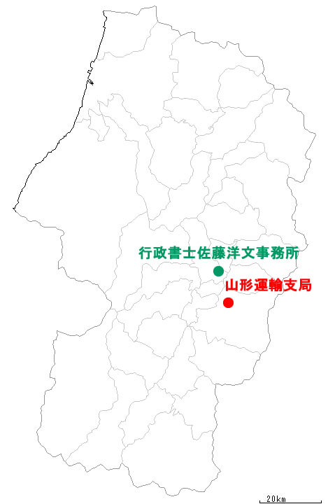 山形県全図と岡山運輸支局及び担当行政書士位置図