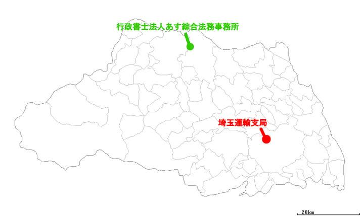 埼玉県全図と埼玉運輸支局及び担当行政書士位置図