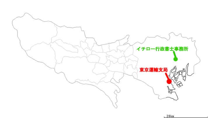 東京都全図と東京運輸支局及び担当行政書士位置図