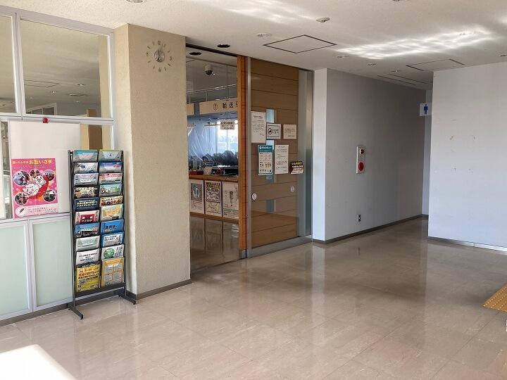 輸送窓口:奈良運輸支局