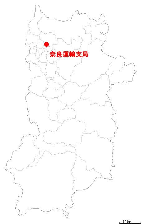 奈良県全図と奈良運輸支局