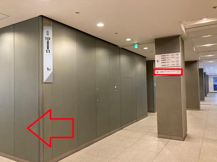 1階エレベーター高層棟用