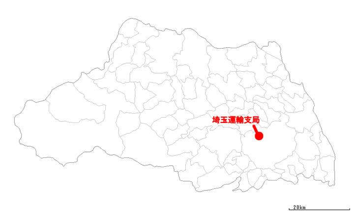 埼玉運輸支局位置図