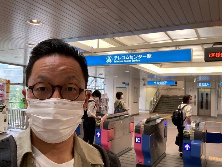テレコムセンター駅にて